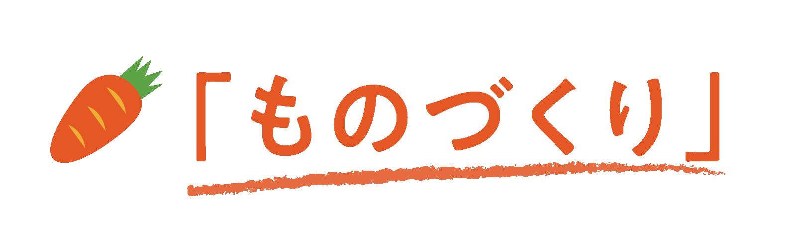 work_top_02